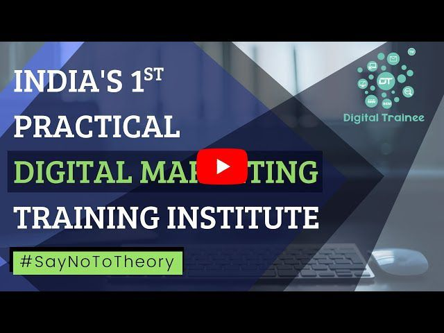 About Digital Trainee