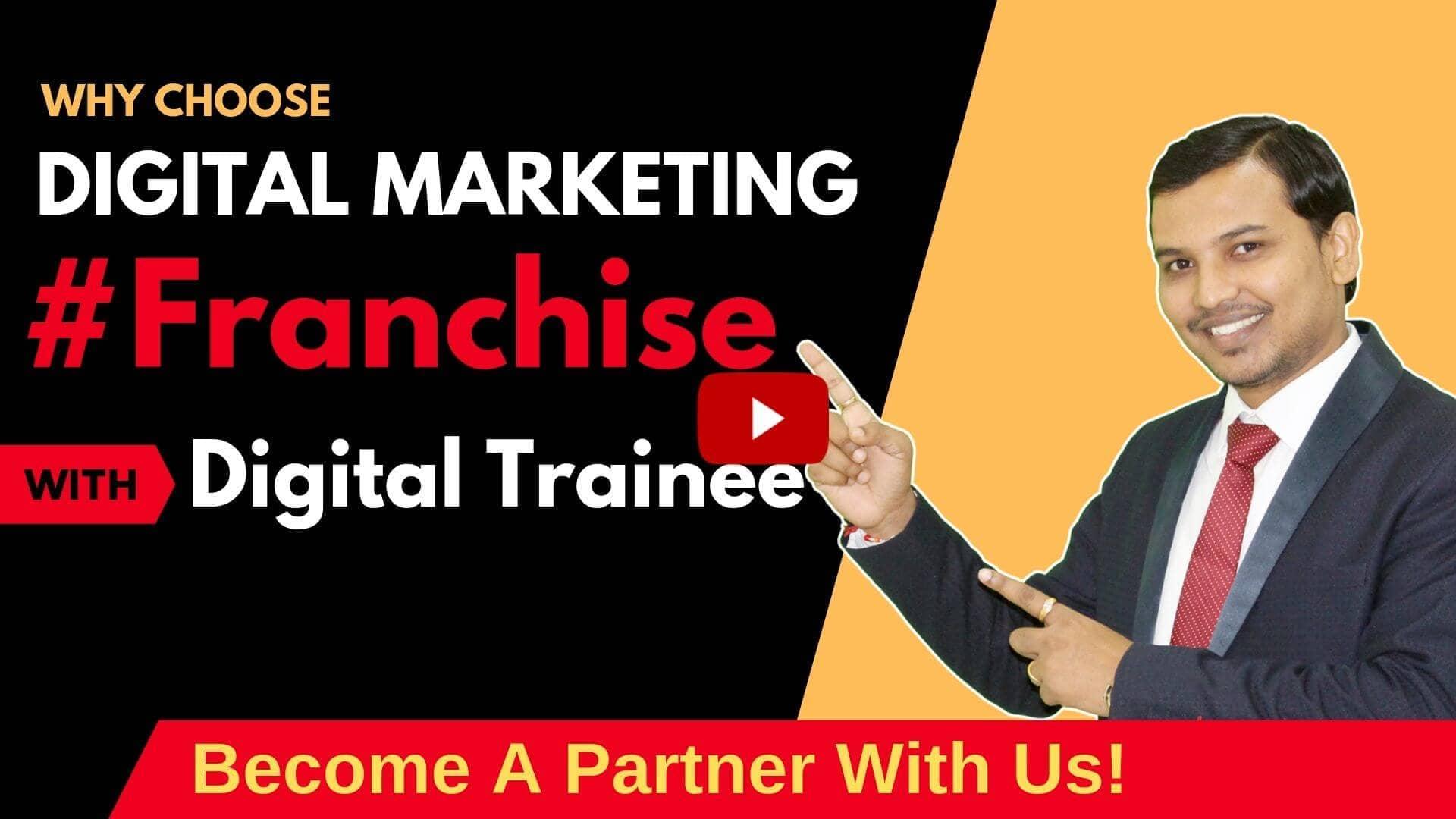 Why Choose Digital Trainee